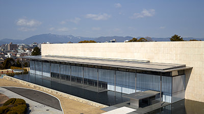 Kyoto Nation Museum